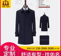 厂家西服套装订制 办公室男士礼服 佑名服饰现货供应