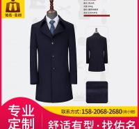 广东西服 商务定制西服套装 男士秋冬西装 佑名服饰 厂家直销