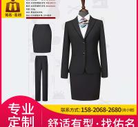 私人订制女士西装  佛山厂家定制白领西服 佑名服饰现货供应