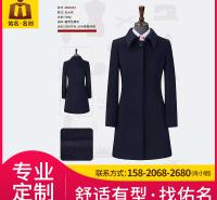 佛山厂家订制商务西服套装 佑名服饰按需定制