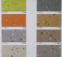 泰州学校塑胶地板LG塑胶地板 厂家直销