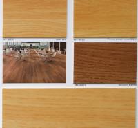 徐州早教中心PVC地板pvc地板价格 吸音型塑胶地板