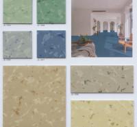无锡早教中心PVC地板PVC塑胶地板定制