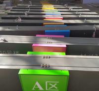 商场 房产 医院 超市 小区 地下车库 铝板亚克力 镀锌板 灯箱 吊牌