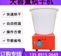 电热花椒烘干机价格低 家用花椒干燥设备 药材烘干机
