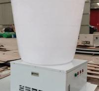 花椒烘干机 电加热花椒烘干设备 药材烘干设备