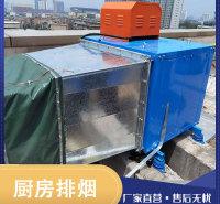 矩形风管 厂家直销可定做 共板通风管道 空调设备