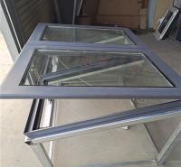 至先金属出售 智能天窗 电动天窗 欢迎选购