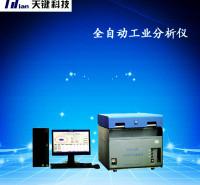 全自动工业分析仪   灰挥测定仪   工业分析仪厂家直供