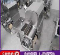 四川鱼肉采肉机 304全不锈钢鱼糜采肉设备 鱼丸专用采肉机设备
