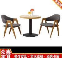 济南实木餐饮桌椅价格 厂家直销实木家具价格 章丘区餐饮家具定制厂家
