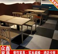 济南实木家具厂家 定制快餐店实木桌椅 章丘区实木餐椅  支持定制