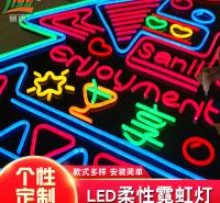 LED霓虹灯 霓虹灯标识 霓虹灯广告牌