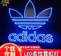 供应广告牌亚克力字 柔性霓虹灯 运动品牌店霓虹灯标识