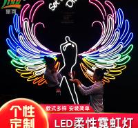 加工定制霓虹灯广告牌 娱乐场所用广告牌 LED广告牌