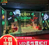柔性霓虹灯 LED广告显示牌 logo造型LED广告牌