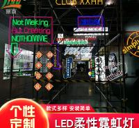 定制霓虹灯标识 LED霓虹发光字 霓虹灯发光字