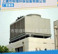 填料冷却塔 玻璃钢冷却塔 鼓风式冷却塔厂家