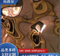 不锈钢水波纹板定制 不锈钢彩色板 福鑫泰不锈钢厂家供应