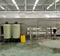 纯水设备销售商国顺 黑龙江纯水设备 欢迎来厂参观