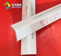 正兴纸护角厂家 L型纸护角热卖品质 大量批发U型纸护角 环形纸护角 防撞纸护角 批发价格 可定制尺寸