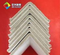 南阳正兴环形纸护角直销 折弯纸护角 批发价格 纸护角 生产厂家环绕纸护角批发价格 异型纸护角