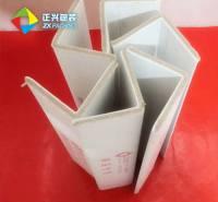 防滑纸护角 多功能纸护角加工 纸护角批发 可定制尺寸 正兴纸护角 防撞纸护角 环形纸护角 正规厂家