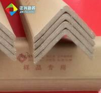 正兴纸护角厂家 定制加工尺寸 环形纸护角 防撞纸护角 批发厂家