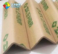 正兴纸护角厂家 型号齐全 运输纸护角 环形纸护角价格 L型纸护角热卖品质 大量批发U型纸护角现货