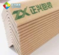 防撞纸护角 批发价格 环形纸护角 厂家直销 四川正兴纸护角包装厂家 高密供应纸护角 纸护角