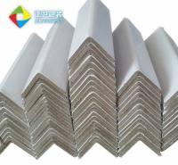 纸护角 包装纸护角批发 正兴纸护角厂家 环形纸护角 防撞纸护角 可定制尺寸