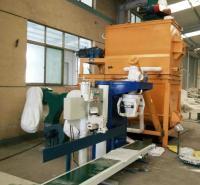 中力众鼎 全自动砂浆生产线 热熔涂料生产线 玻化微珠砂浆生产线