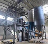中力众鼎 连续式干粉砂浆成套设备 小型干粉砂浆配料系统 报价合理