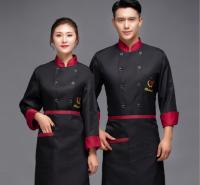 厨师工作服  餐厅后厨 酒店透气厨师服 长袖厨师服 星级餐厅厨师服 质量可靠