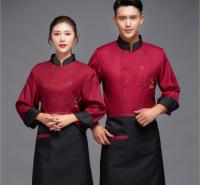 厨师工作服 短袖夏季薄款 餐厅后厨男女酒店透气半袖厨师服