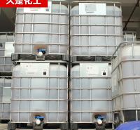 无色N-羟甲基丙烯酰胺 NMA-48 上海久是化工 量大从优