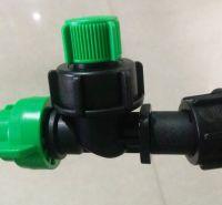 山东迈特植保机    配件直喷  侧喷可选 扇形喷雾