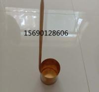 锃盛防爆油提子 防爆提子 铜制油提子 取油用铜合金提子 可定制大小