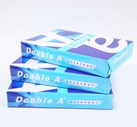 Double A 昆山出售70克A4 5包整箱出售