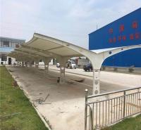 定制膜结构遮阳车棚 设计张拉膜景观篷 户外雨棚膜结构