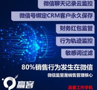 智能应答语音销售 智能语音对话机器人 智能管理 省时省心
