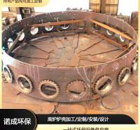 钢厂高炉炉壳加工 唐山壳体加工制作