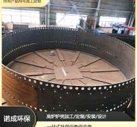 高炉炉壳加工 钢厂高炉炉壳安装