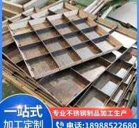 厂家生产 规格定制 插接不锈钢格栅 电厂平台踏步网格钢格板 黄沛新不锈钢厂家批发