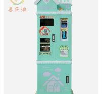 商用兑币机 售币全自动换币 智能一体自助公仔娃娃机线上支付游戏机