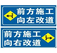 西安道路标识标牌 西安道路标识标牌设计制作厂家