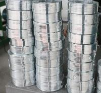 不锈钢扁丝厂家直销 冷拔丝价格支持订货量大从优