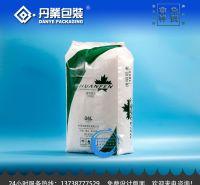 定制PE重包装袋 尼龙包装袋 防滑防水防潮透气 塑料包装袋