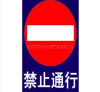 指示标志牌 交通标志牌 批发 反光标牌路牌 批发价