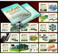 企业画册印刷价格   济南印刷价格
